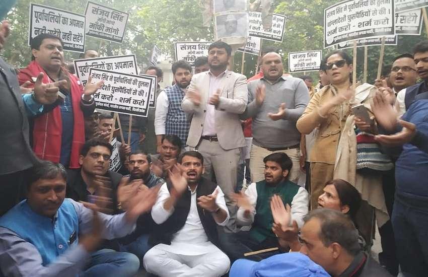 दिल्ली: NRC मुद्दे पर AAP और भाजपा आमने-सामने, पूर्वांचल मोर्चा ने संजय सिंह का फूंका पुतला