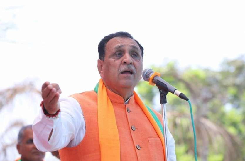 Gujarat: नमक बनाने वाले मजदूरों की समस्या का CM Rupani ने किया निराकरण