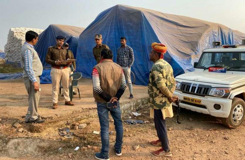 बहुचर्चित खाद्यान्न घोटाले में दर्ज हुआ मामला, ट्रक ट्रांसपोर्ट समेत आठ ट्रक मालिक नामजद