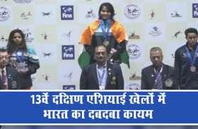 Video : दक्षिण एशियाई खेल में भारत के शतकों की संख्या 200 पार, अब तक जीते 214 मेडल