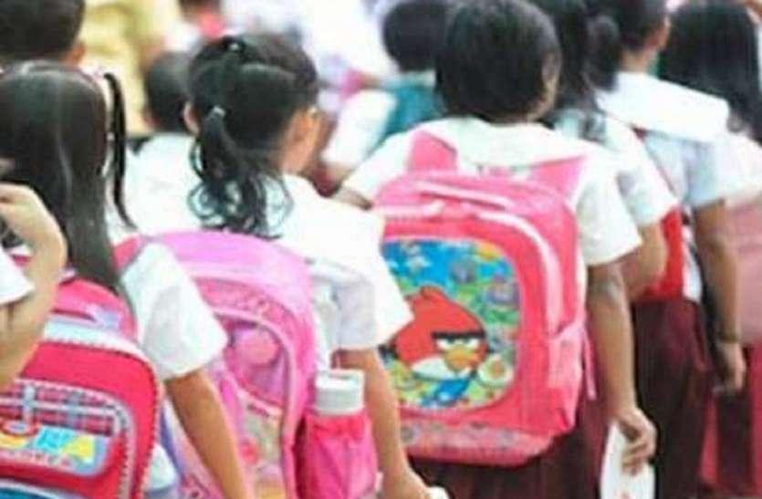 पांच से भी कम विद्यार्थी होने पर राज्य के ४१० सरकारी स्कूल हो सकते हैं बंद
