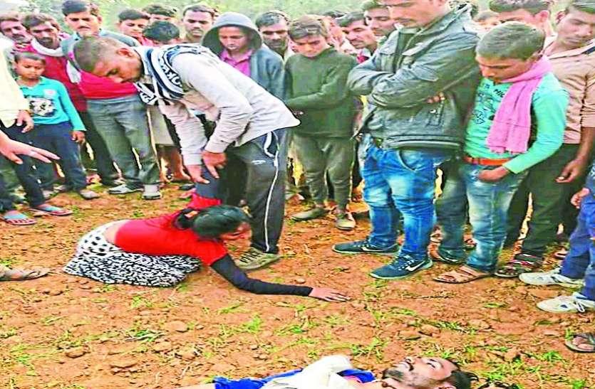 खेलते समय कुएं में गिरा मासूम, आवाज सुन पिता ने भी लगा दी छलांग, दोनों की मौत