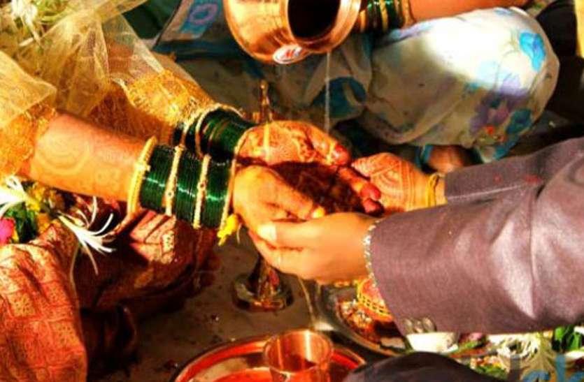 युवती ने धर्म परिवर्तन करने के बाद की शादी, परिजनों ने पंचायत करके हत्या की दी धमकी