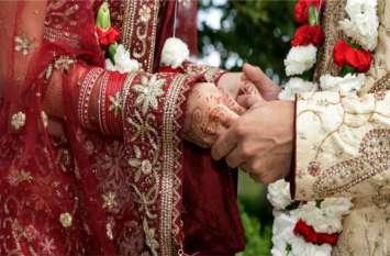 16 से शुरू हो रहे हैं खरमास, विवाह के साथ शुभ कार्यों पर लगेगा विराम