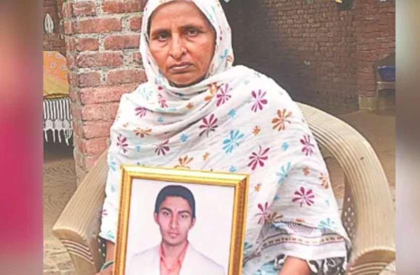 Honor Killing में बेटा खोने के बाद बूढ़ी मां ने किया उसकी प्रेमिका का कन्यादान, लड़ रही इंसाफ की लड़ाई
