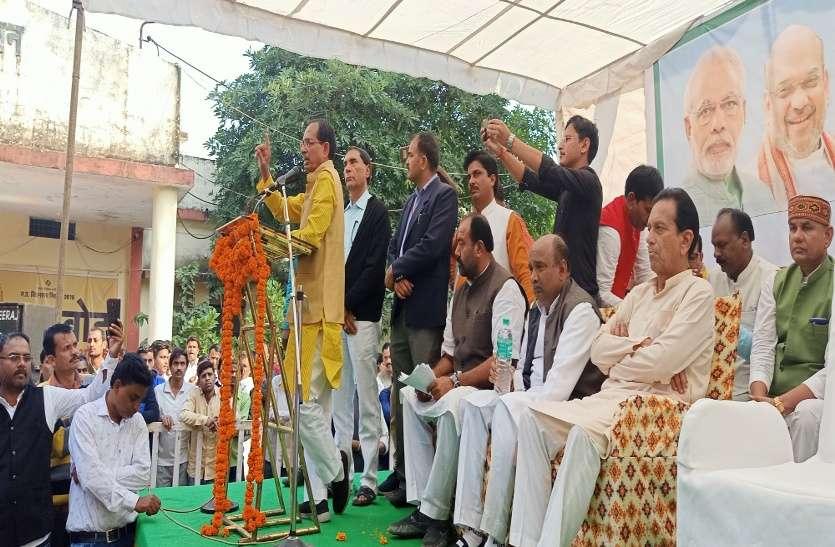 प्रदेश की कांग्रेस सरकार ने जनता के साथ किया छलावा: शिवराज सिंह