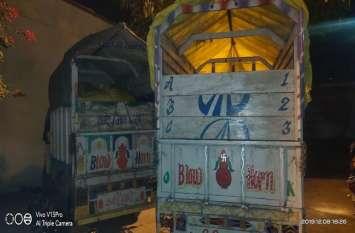रात में एसडीएम ने पकड़ी खाद की तीन गाड़ी, कृषि विभाग के अफसर बोले- सही मिला स्टॉक