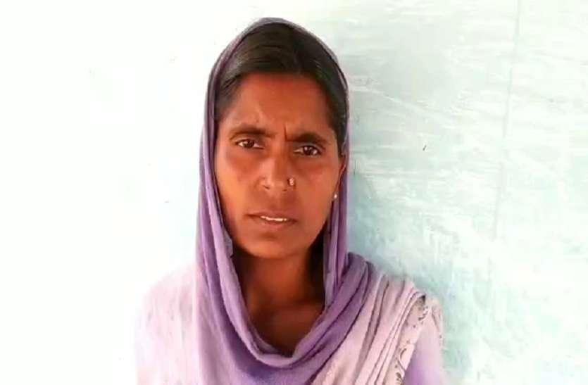 UP: ससुराल पहुंचकर पति ने दिया तीन तलाक, नौ साल पहले हुई थी शादी