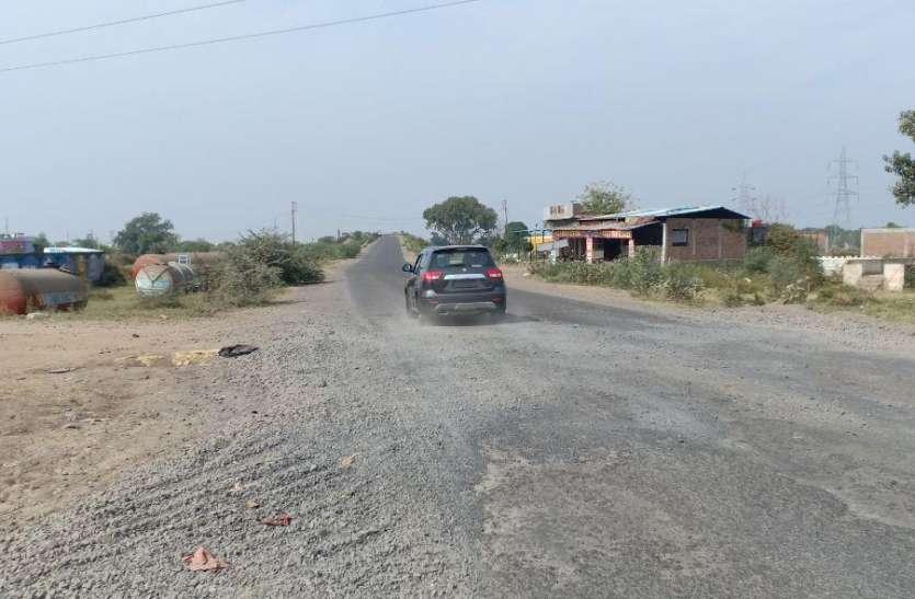 उज्जैन में अमानक स्पीड ब्रेकर जान के दुश्मन