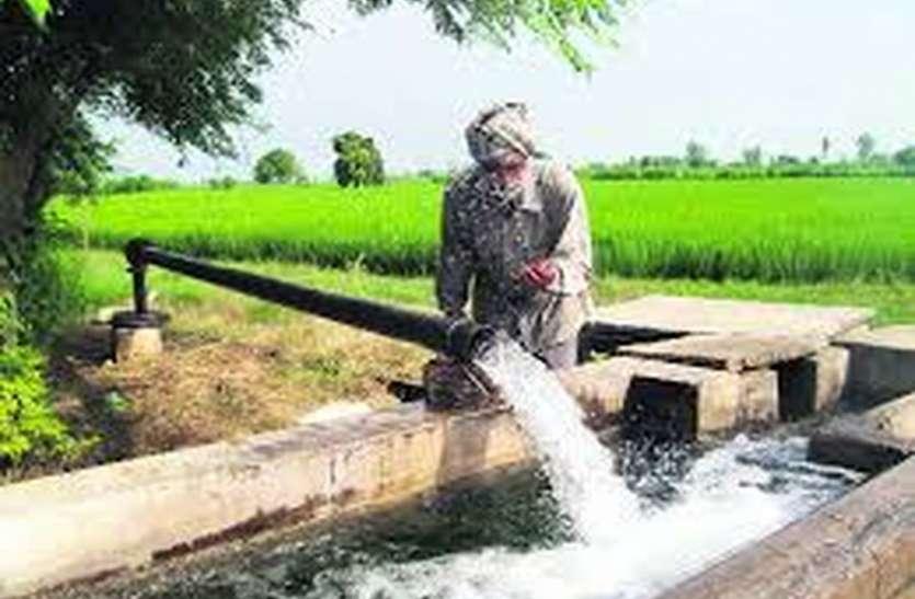 रुपए जमा कराने में लगी सरकार, किसानों के कृषि कनेक्शन से इनकार !