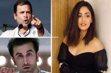 यामी गौतम की शादी का राज खुला, राहुल गांधी और रणबीर कपूर में से किससे करेंगी शादी?
