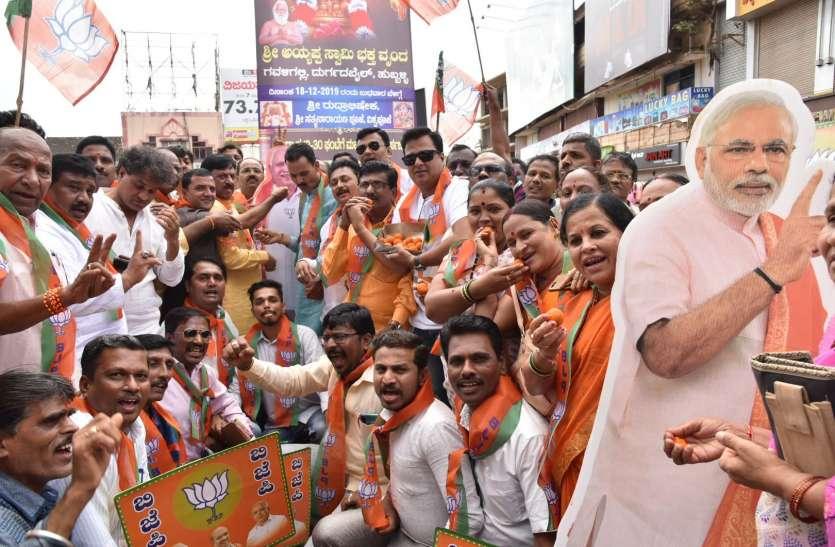 कांग्रेस-जदएस का अपप्रचार भाजपा के लिए बना वरदान
