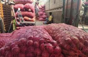 अफगानी प्याज ने पोछे दिल्लीवासियों के आंसू, आज 7 रुपए प्रति किलो कम हुए दाम