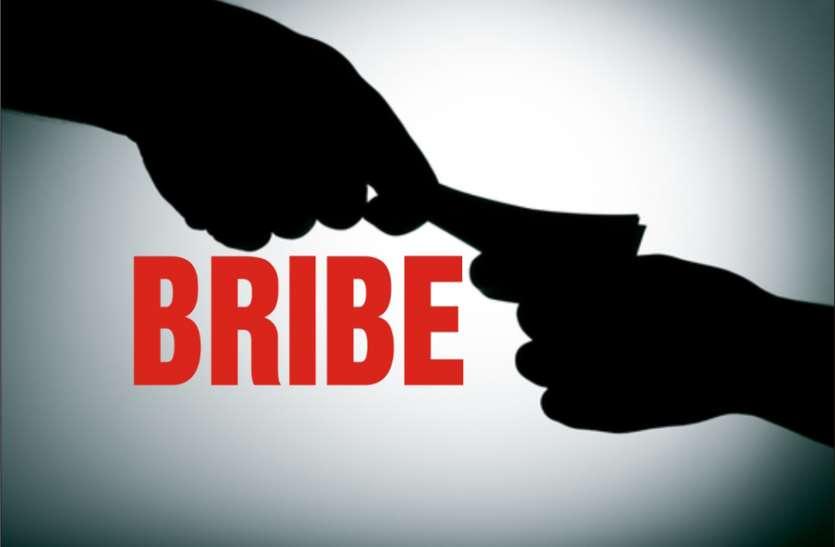 एंटी करप्शन डे : सरकारी महकमों में अधिकारी से लेकर कर्मचारी तक सभी भ्रष्टाचार, सिर्फ एसीबी से आस