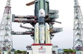 चंद्रयान-3 की तैयारियों में जुटा इसरो, केंद्र के सामने रखा अलग बजट
