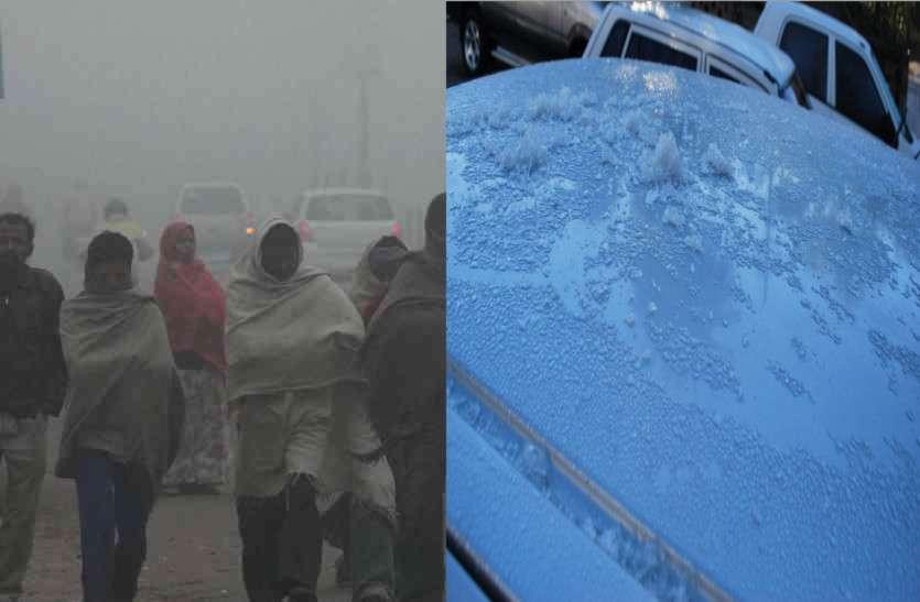 राजस्थान में सर्दी के तेवर तीखे, कुम्भलगढ़ में जमी बर्फ, शीतलहर से तीन डिग्री तक गिरेगा पारा
