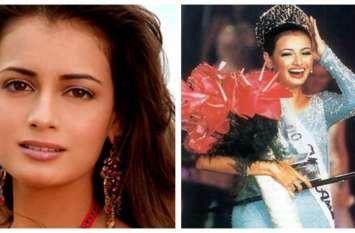 16 साल की उम्र में दीया मिर्जा 5000 सैलेरी पर करती थीं ये काम, 'मिस एशिया' के खिताब ने ऐसे बदली ज़िंदगी