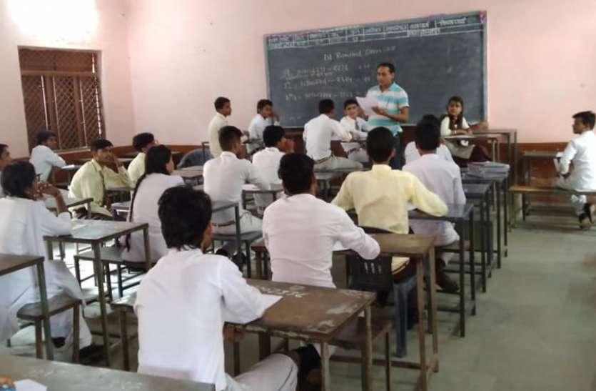कोर्स अधूरा परीक्षाएं शुरू, सवाल देखकर छात्र-छात्राओं के उड़े होश