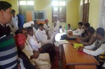 ग्राम सभा में आवासीय पट्टों की पत्रावलियों के निस्तारण को लेकर समिति गठित