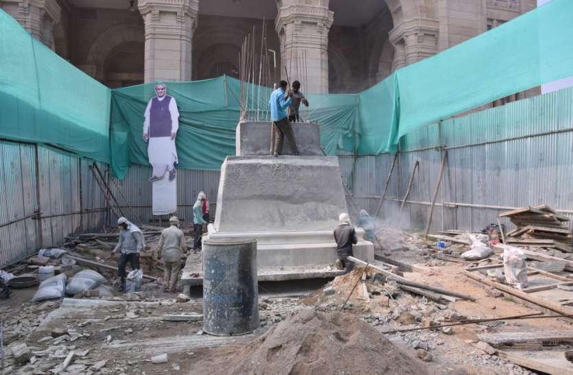 लोकभवन में लगेगी अटल बिहारी बाजपेयी की सबसे ऊंची प्रतिमा
