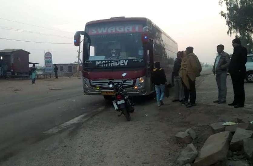 जैसलमेर-जोधपुर रूट पर चलने वाली बसों में रुट को लेकर विवाद
