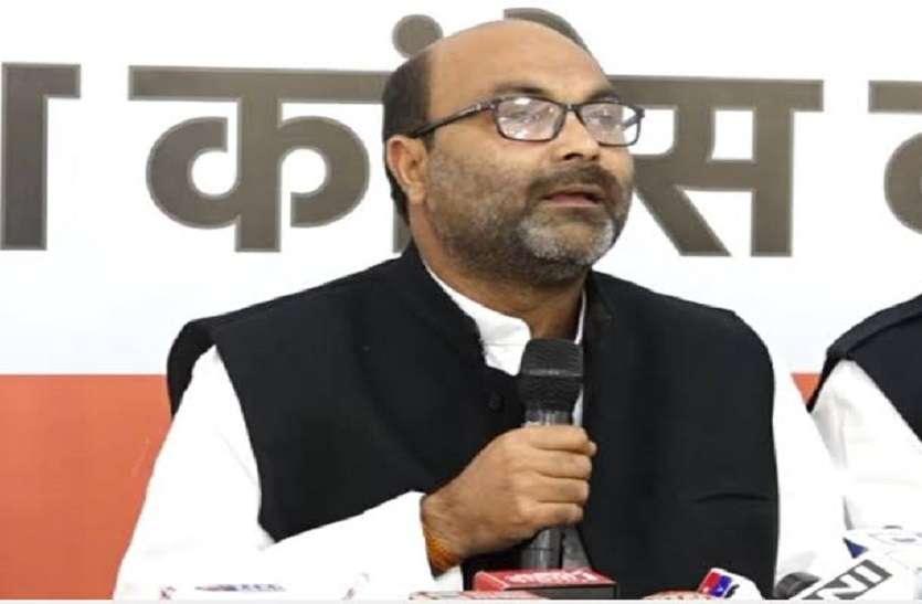 भाजपा के एजेंडे में किसान को प्राथमिकता नहीं, पूंजीपतियों को बांट रहे रेवड़ी : अजय लल्लू