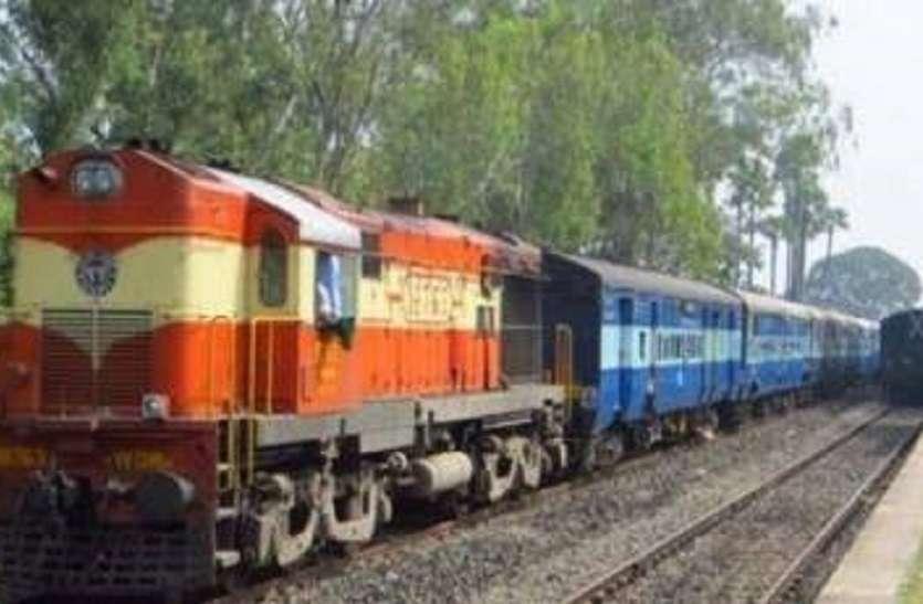 ट्रेन से गिरकर बिहार के युवक की मौत