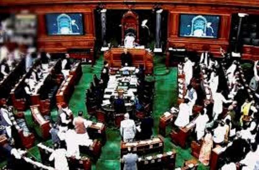 मतदान के आधार पर संसद में पेश हुआ नागरिकता संशोधन बिल