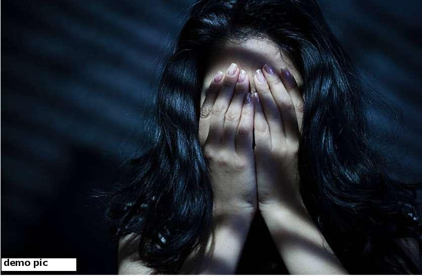 महिला ने ही की महिला की इज्जत तार तार, पढ़ें चौंका देने वाला हैरतअंगेज मामला