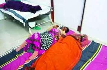 ऐसा कैसा उपचार: बीमारी नहीं नसबंदी का ऑपरेशन कराने वाली महिलाओं की सेहत से खिलवाड़