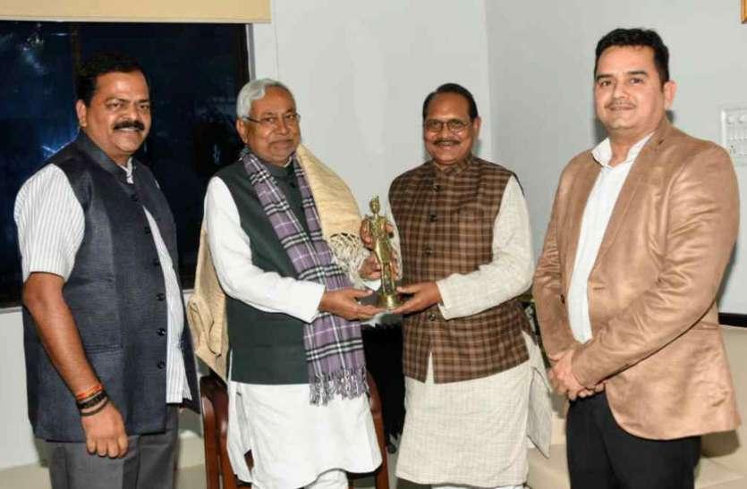 राष्ट्रीय आदिवासी नृत्य महोत्सव के लिए तैयारियां जारी, शिक्षा मंत्री प्रेमसाय ने बिहार के मुख्यमंत्री नीतीश कुमार को दिया न्योता