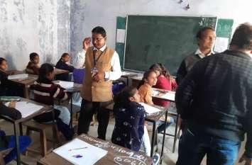 4 हजार 9 विद्यार्थियों ने दी हिंदी और गणित ओलंपियाड परीक्षा
