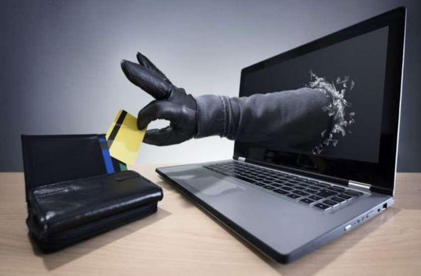 Onlilene payment / केवाइसी के जरिए शातीर युवक कैसे अकाउंट से पार करता था रुपए पढ़े पूरी खबर....
