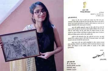 जयपुर की इस लड़की के कमाल से पीएम मोदी भी हुए अभिभूत, लेटर भेजकर की तारीफ
