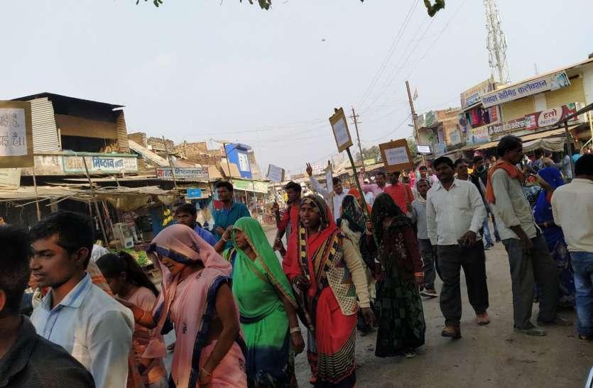 गैंगरेप को लेकर रामपुरनैकिन क्षेत्र में उमड़ा लोगों का आक्रोश