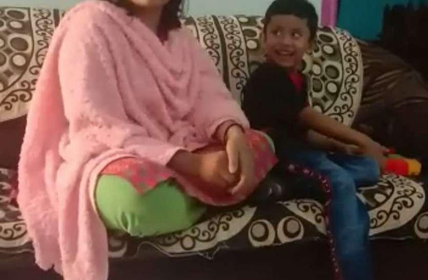 दादा ने दर्ज कराई अपहरण की शिकायत, मां ने बच्चे के साथ वायरल किया वीडियो