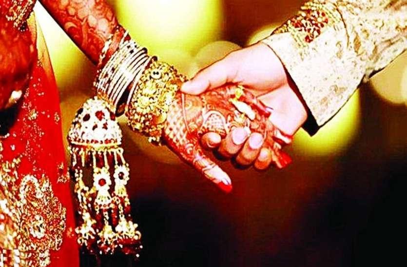 Mass marriage: सात फेरे लेने से पहले इतनी प्रकिया,निकल गया पसीना