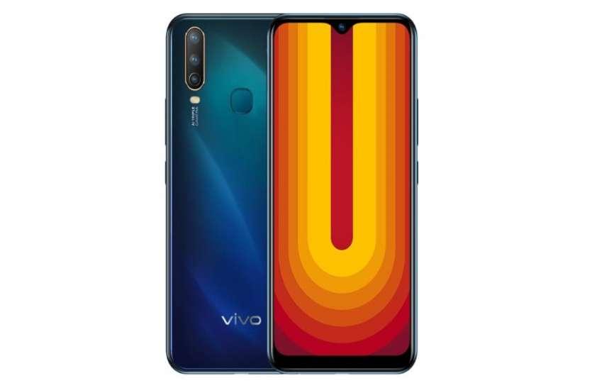 Vivo Carnival 2020 सेल शुरू, 2,390 रुपये में बेचा जा रहा है Vivo U10