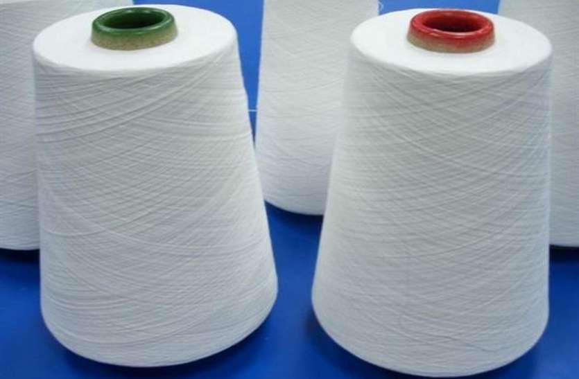 textile news- लग्नसरा में भी यार्न बाजार ठंडा.....