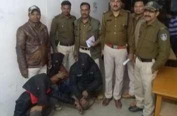 डकैती की योजना बना रहे तीन बदमाशों को पुलिस ने पकड़ा