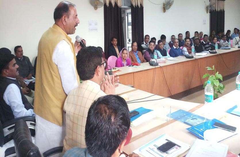 जिला परिषद की साधारण सभा: जिला प्रमुख बोले-विकास में कमी नहीं रखी