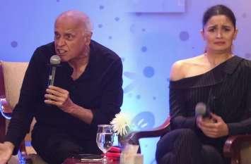 VIDEO: आलिया और सोनी राजदान के सामने महेश भट्ट ने खोया अपना आपा, जानें वजह