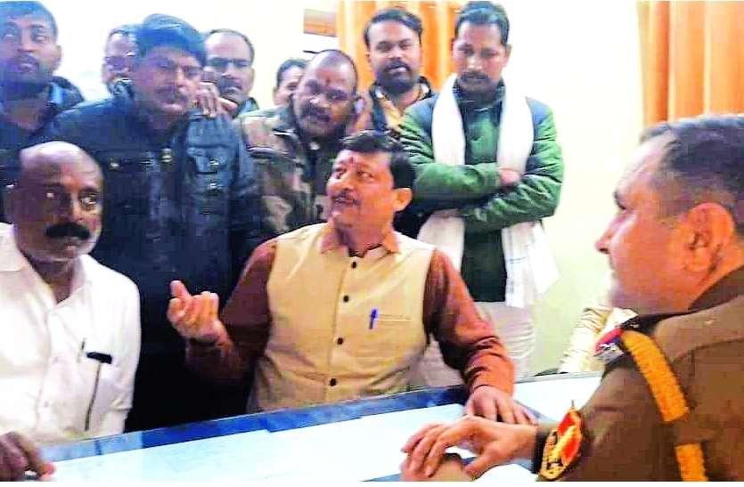 हैदराबाद गैंगरेप: मंत्री धारीवाल के बयान के विरोध में युवक ने फेसबुक पर किया पोस्ट तो पुलिस ने जेल में पटका