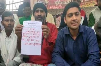 पीएम मोदी को खून से खत लिख आधा दर्जन बुंदेलियों ने मांगी इच्छा मृत्यु