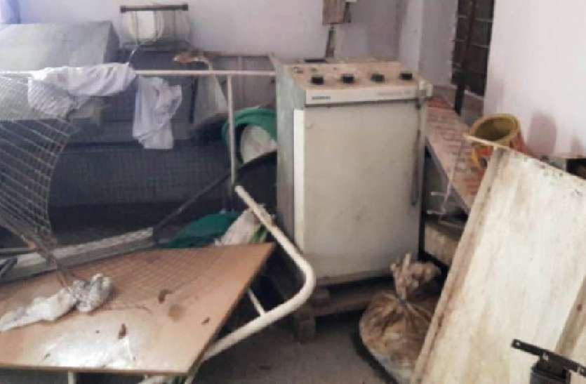 राजकीय सामुदायिक स्वास्थ्य केन्द्र में उपकरण खराब,रोगी परेशान