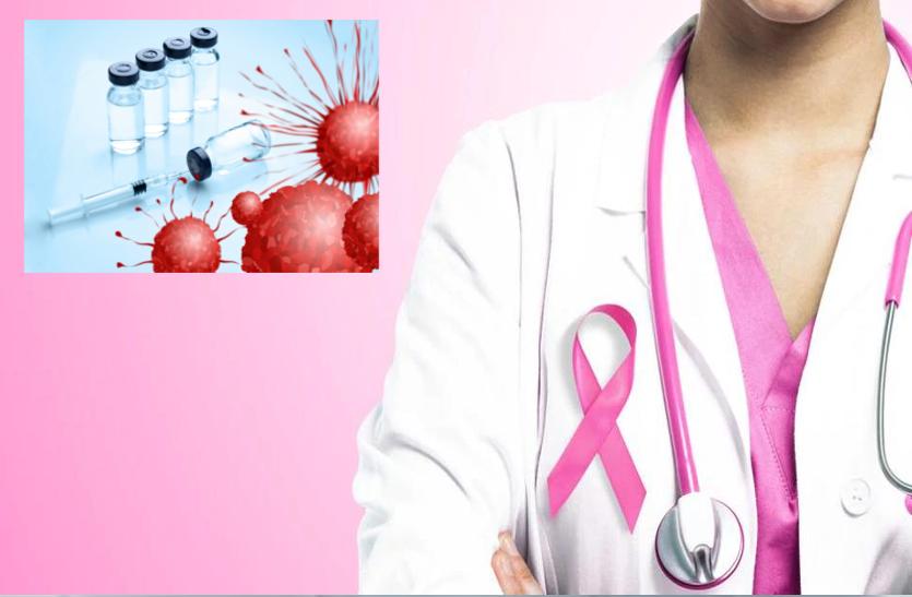 आनुवांशिक कारणों से एक अंग में दो जगह होता है कैंसर, जानें इसके बारे में