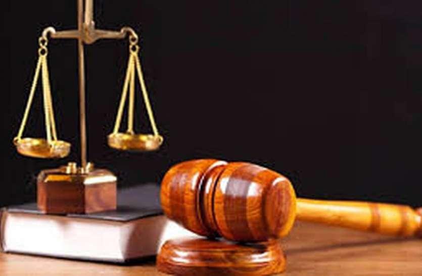 Crime /गैर इरादतन हत्या मामले में पांच साल की कैद