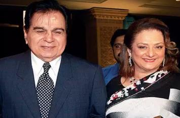 शादी के बाद सायरा बानो को मिला धोखा, बिना बताए दिलीप कुमार ने कर ली थी दूसरी शादी