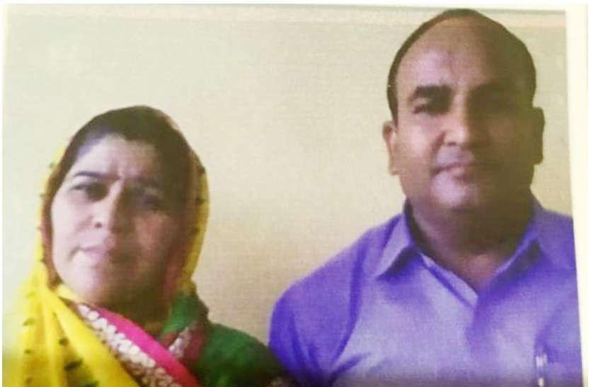 पति ने होटल में लगाई फांसी, पत्नी ने घर पर खुद को आग के हवाले कर दी जान, दोनों की एक साथ उठी अर्थी