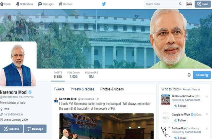 प्रधानमंत्री मोदी का संदेश बना 2019 में भारत का 'गोल्डन ट्वीट'
